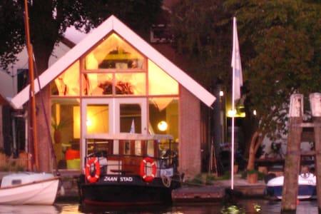 Atelier/botenhuis/ loft aan de Zaan - Zaandam - Loft