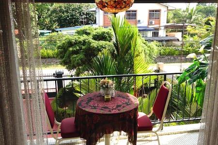 Garden Serenity Queen+AirportPickup - Haus