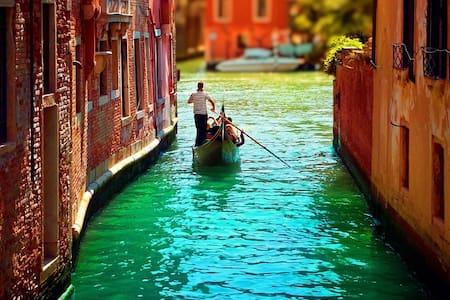 Orient Experience - Venedig - Lejlighed