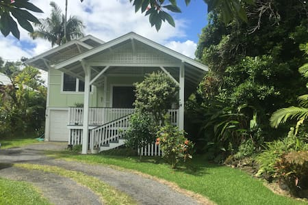 Delightful Plantation Home on Reeds Island - Hilo - Casa