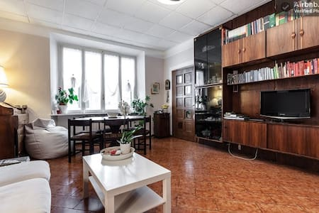 "Nice room,10"" walking from center  - Como - Apartment"