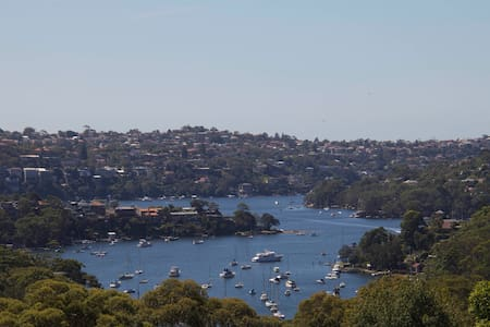 Clean, green and close to the city. - Cremorne - Flat