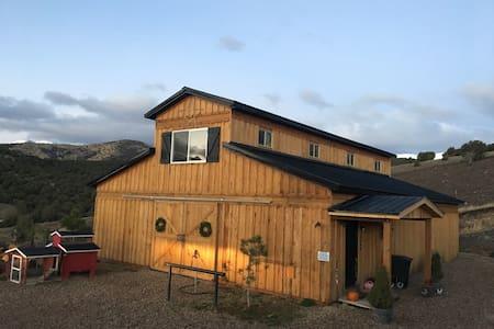 Barndominium (Barn Living Quarters) - Herriman