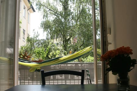 Cosy Guestroom in the heart of munich - München - Apartment