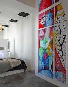Dar Sabri, suite Ymen  - Nabeul