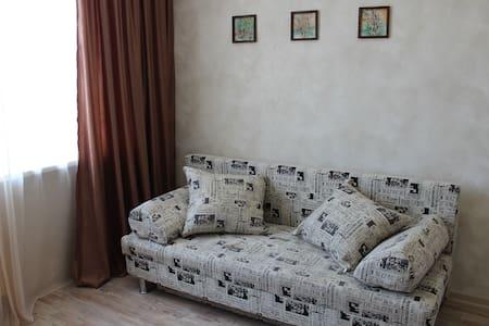 Уютная и компактная квартира - Apartment