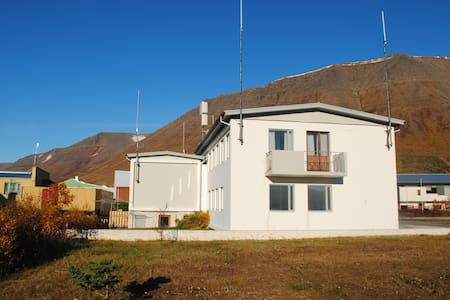 SIMA Hostel & Apartments in Westfjords, Iceland - Flateyri - Apartment