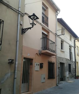 Casa acojedora, ubicada en el corazon de la Rioja. - Cenicero