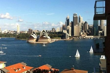 Kirribilli water views - Apartamento