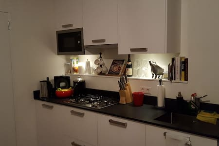 Loft style Studio - Central AMS - Amsterdam - Loft