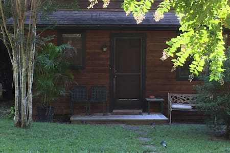 Quaint Guest Apartment  - Micanopy - Casa