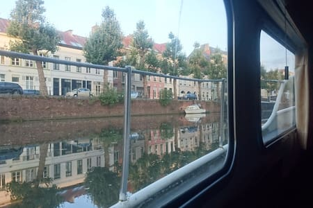 Cosy boat stay in city center - Gand