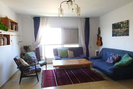 sunny and spacious - Wohnung