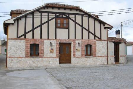 Preciosa casa rural en Segovia - Fresneda de Cuéllar - Casa