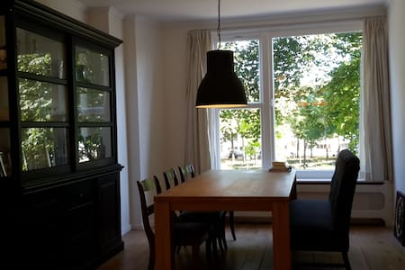 Lovely apartment five minutes from the city centre - Huoneisto
