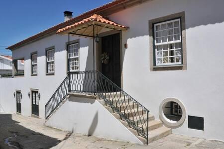Está no Centro de Portugal !!! - Paranhos da Beira