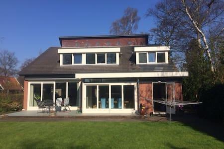 Detached House close to Amsterdam - Maison