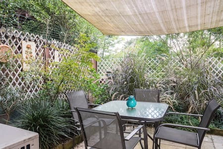 Close to Macquarie University - Bed & Breakfast
