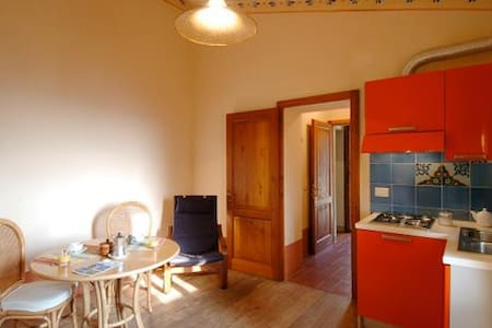 Agriturismo Montecchio Bellavista - Semproniano - Apartment