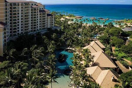 Marriott KoOlina 2 Bdrm Beach Villa - Kapolei - Villa