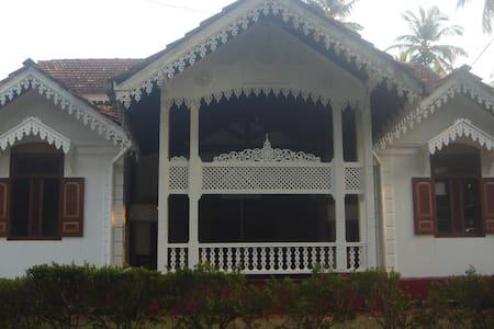Kadolana Villa - Villa
