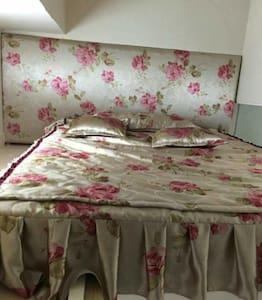 海滨小城 cozy loft - Weihai Shi - Wohnung