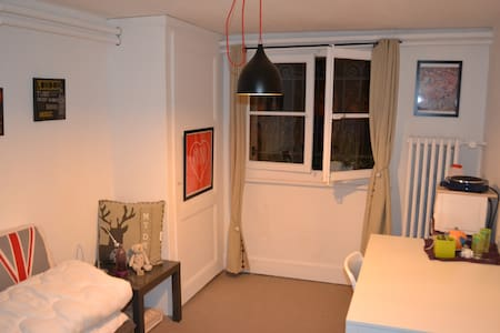 Jolie  chambre Prilly-Lausanne - Huis