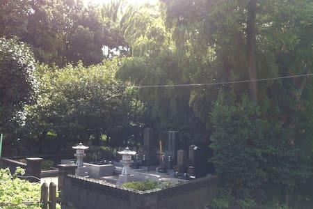Chogo Kanagawa Suburban Residence - Lägenhet