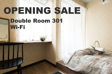 Gest house DORUMIRU 301 Double bed room - 金沢市