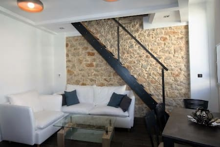 Modern appartement in the heart of Antibes - Apartmen