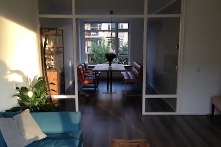 Stylish apartment Utrecht, 5 min from citycentre - Appartement