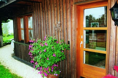 Holidays at Lake Constance - Appartement