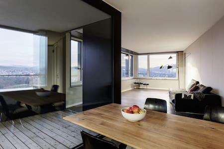 3.5 Zi Wohnung im Limmat Tower - Dietikon - Apartment