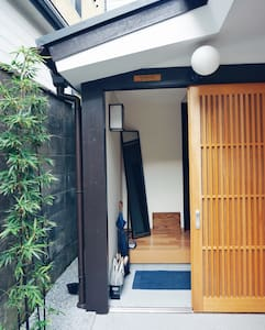 2 Min walk to subway  Licensed Tatami House - Casa