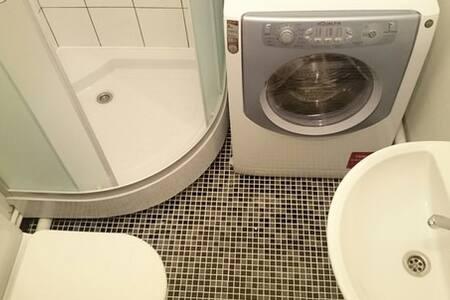 Апартаменты для одного или пары. - Apartment