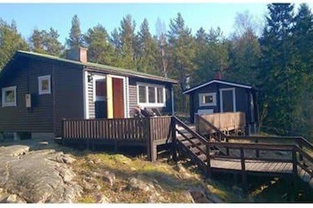 Cozy cabin with big terrace & Sauna - Dům