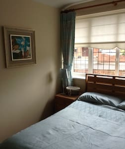 Private quiet ensuite  bedroom - Castleknock - House