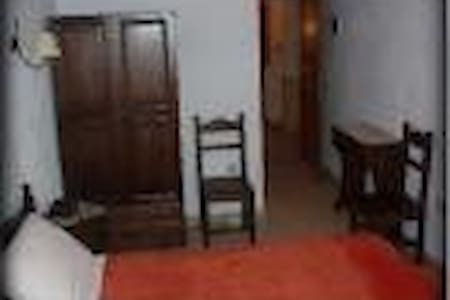 ARXONTIKO TOY KROMMYDA - Stournareika - Guesthouse