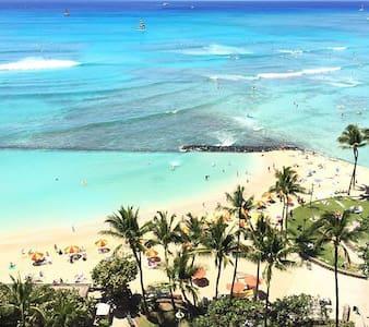 1 BR Condo in Waikiki Beach 2 min! - Honolulu - Condominio