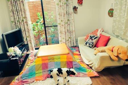 Lovely & Fun! room@Asagaya Quiet real local tokyo♪ - Suginami-ku