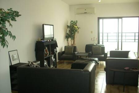 Perfect apartment in Asunción - Asuncion - Apartamento