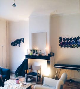 Cosy bedroom in Brussels - Uccle - Apartment