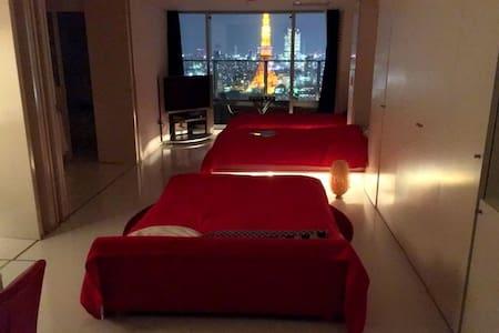 1. Hamamatsu-cho Sta. 3min walk WiFi! Great View! - Appartamento