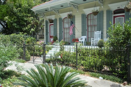 Romantic New Orleans BnB - La Nouvelle-Orléans - Bed & Breakfast
