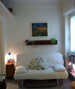 Delizioso monolocale centrale - Porto Ercole - Apartment