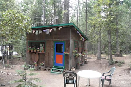 Heart Retreat Cabin at 4400 feet - Hayfork - Cabane