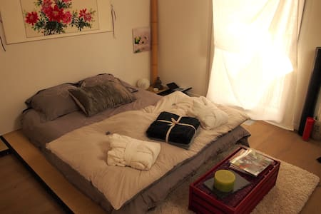 La chambre Zen - Yvonand - Apartment