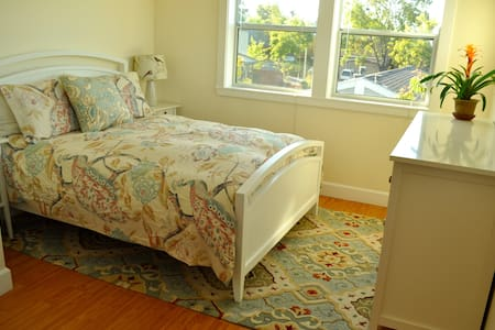 Cheery Private 1BD Apartment - Oakland - Apartment