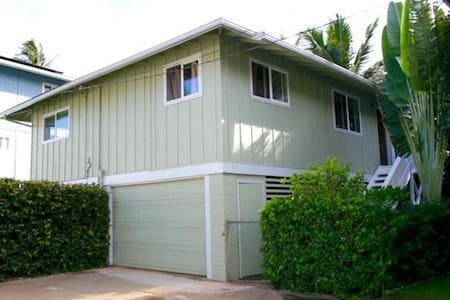 Peaceful  Waialua Beach Side Retreat! - House