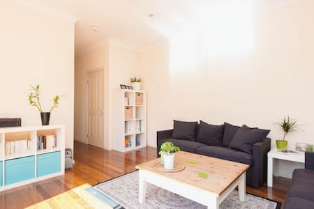 Large room close to Macquarie Park - Ev